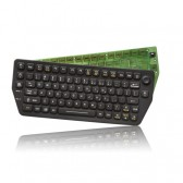 SK-79-OEM Small Footprint OEM Keyboard with HulaPoint II™